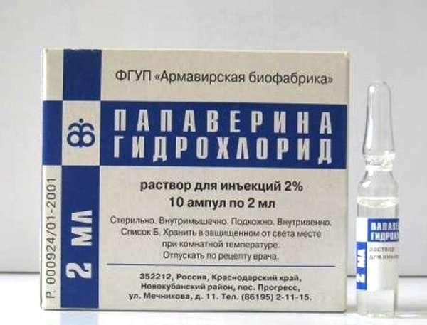 Папаверина гидрохлорид для повышения потенции