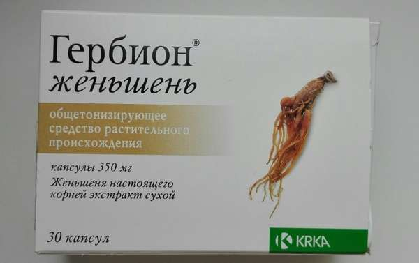 Женьшень в таблетках Гербион